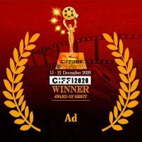 CIFFI2020 awards ad